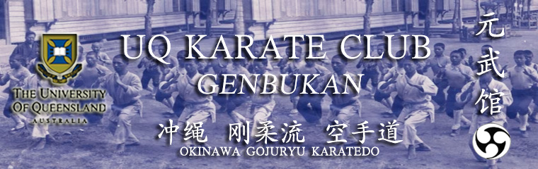 UQ KARATE CLUB INC